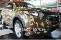 1.52*30m Camo Pattern Camouflage PVC Film Roll Adhesive Car Wrap Vinyl