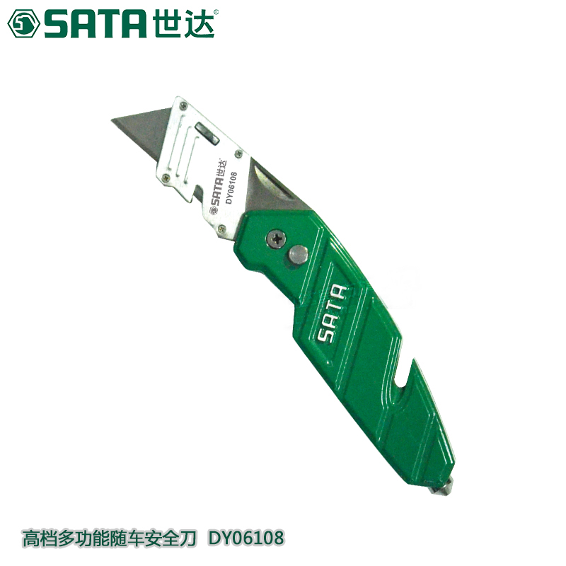 SATA Utility knife, tool multi-purpose safety knives, cutter knife wallpaper heavy duty DY06108 king double krn a5t 5 zirconia ceramic utility knife w sheath red white