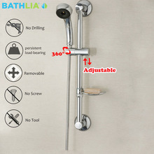 Stainless steel Shower Sliding Bar Suction Shower support holder shelf  Shower Adjustable Shelf Use for  Bathroom Accessories