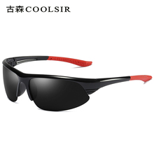 Coolsir Outdoor Polarized Cycling Bicycle Glasses Sunglasses Goggles For Men Sport Bicycles Bike Mountain Fishing Sun