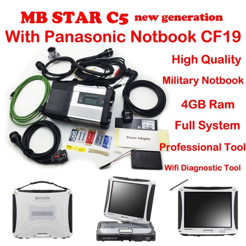 New Generation Mb Star C5 star diagnosis tool Top Quality mb star c4 diagnostic With Panasonic CF19 Notebook MK3 V.ediamo 05.01