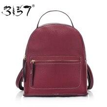 Новый стиль женщины маленький рюкзак стильная простота мешок школы для девочек досуг женский кожаный рюкзак 3157 sac dos femme