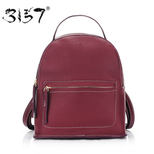 New style women small backpack stylish simplicity school bag for girls leisure female leather backpack 3157