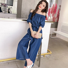 JUJULAND Women's jean jumpsuits Thin denim fabric jumpsuits with wide legs denim ankle-length pants loose jeans 9655 jean webster daddy long legs