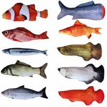 Kemisidi, плюшевая креативная 3D игрушка для кошки в форме карпа, игрушка для кошки, мягкая подушка для кошачьей рыбы, кукла, имитация рыбы, игрушка для домашних животных