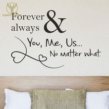 Forever & Always You, Me, Us No Matter What Wall Sticker Quote Decal Words Vinyl Adhesive DIY Removable Romantic Wedding 3Q11 стоимость