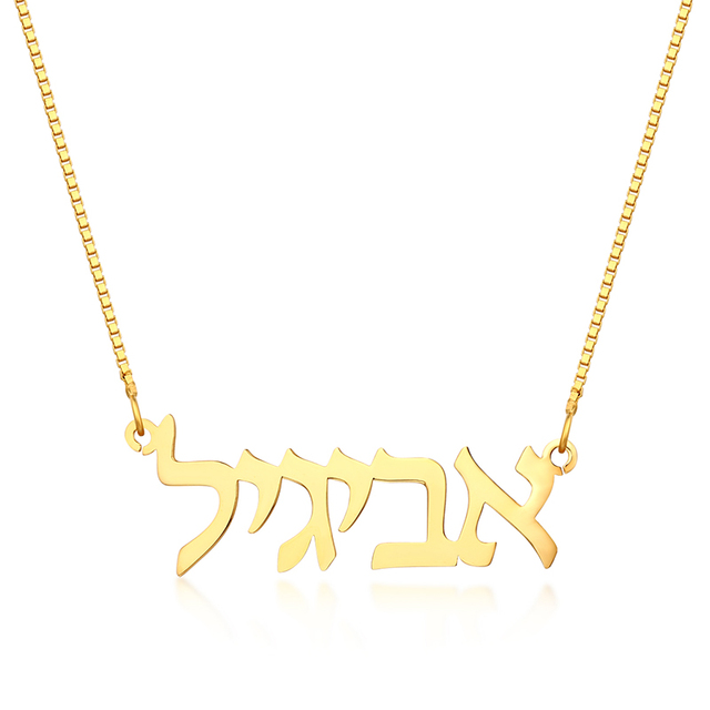 US $20 36 15% OFF|AILIN Fashion Custom Female Name Jewelry Hebrew Nameplate  Necklace For Her In Gold Language of Hebrew Necklace Christmas Gift-in