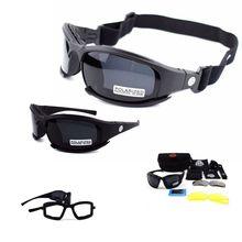 X7 поляризационные военные солнцезащитные очки тактические очки солнцезащитные очки армейские страйкбольные очки мужские очки для стрельбы UV400 походные очки