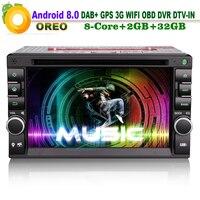 2Din Android 8.0 WiFi 3G GPS Радио навигации проигрыватель компакт дисков Стерео DVD для Nissan MP3 Радио плеер универсальный 3G navi dab + DVB T