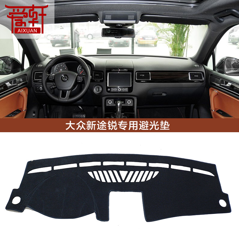 dashboard light heat insulation cushion sunshade supplies automotive interior modifications. Black Bedroom Furniture Sets. Home Design Ideas