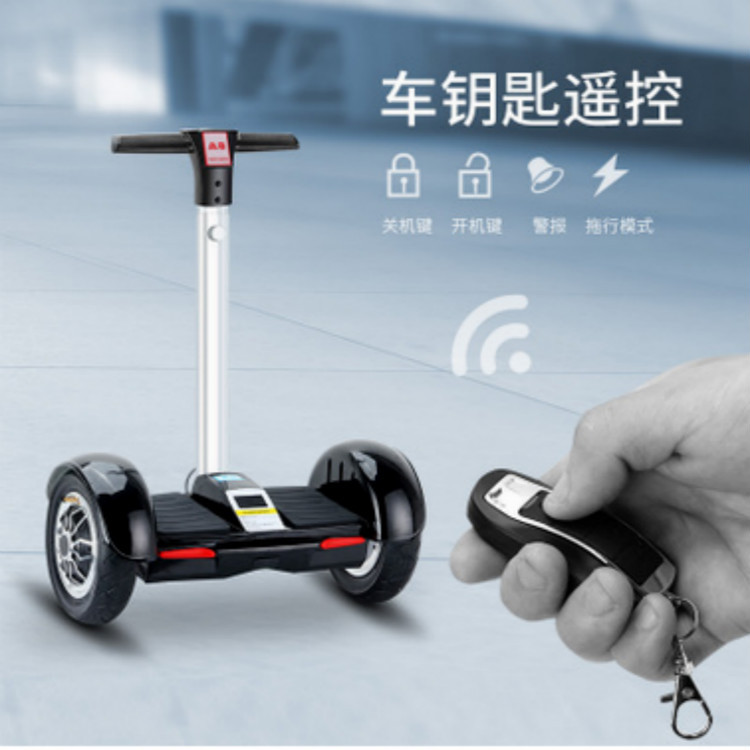 8 inch balance car children's two wheels with walking rod thinking car adult children's scooter trend color multicolor optional