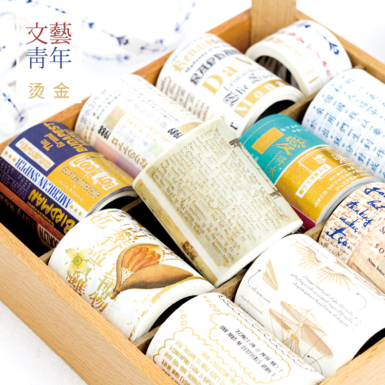 2 Pcs/pack Artistic Famous Sentence Gilding Washi Tape DIY Scrapbooking Masking Tape School Office Supply Escolar Papelaria
