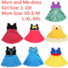 Halloween Mum and Me Dress Family Matching Princess Cosply Dresses Belle Mermaid Minnie Mickey Snow white Party Summer Dress 2