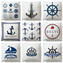 Blue Compass Printed Cushion Cover Anchor Pattern Marine Ship Throw Pillow Case Decorative Pillowcase Cojines Almofadas miracille marine style mermaid painting pattern coffee house chair waist decorative cushion cover bedroom throw pillowcase 18
