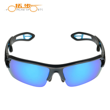 TOPEAK Pro Bike Bicycle Cycling Sports Glasses Goggles Sunglasses Colorful Protector Eyewear Standard 5 colors