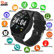BANGWEI Smart watch Heart rate monitor Pedometer distance calories Consumption of digital electronic sport watch Call message(China)