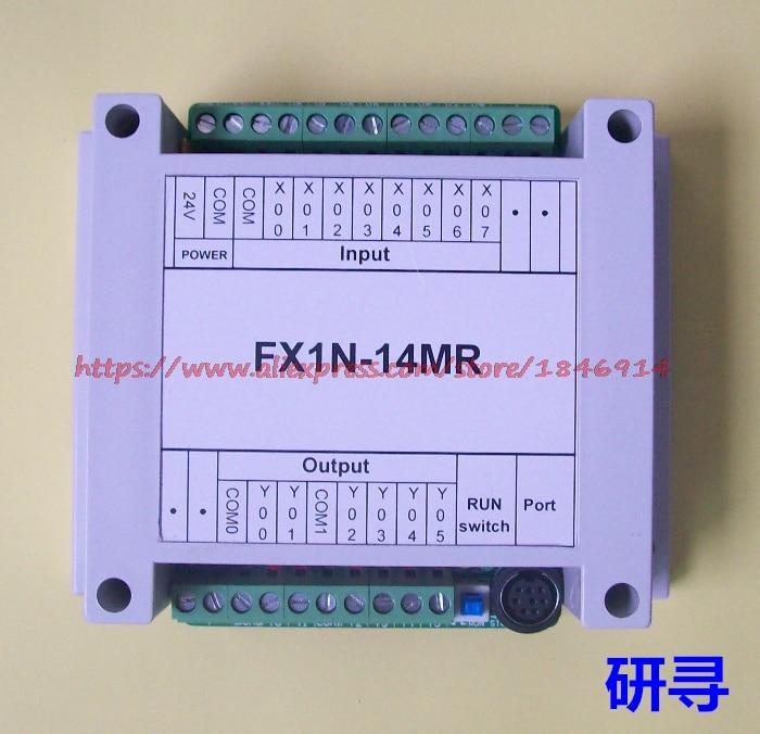 PLC industrial control board relay control panel Programmable logic controller MCU control board FX1N 14MR