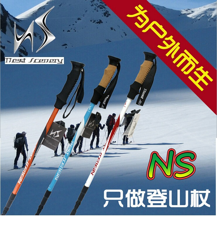 Ultra light EVA straight grip handle aluminum 3 section adjustable canes walking font b hiking b
