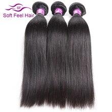 Soft Feel Hair Remy Hair 1/3/4 Bundles Deals Brazilian Straight Hair Weave Bundles Human Hair Extensions Natural Color 6-28 Inch