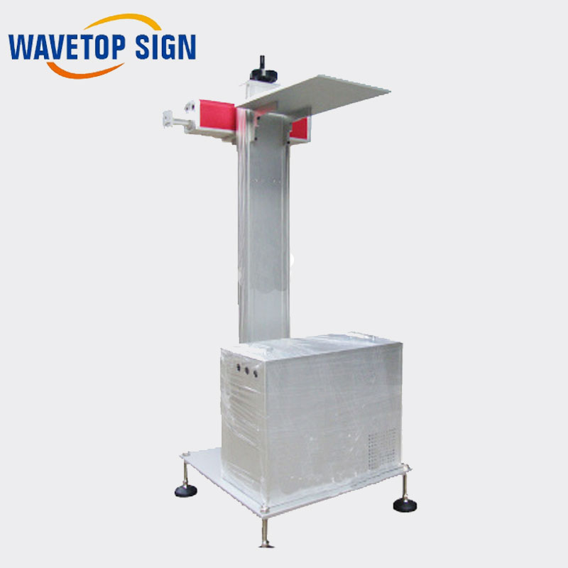 Laser marking machine rack assembly + fiber optic path seat + lift +Portable cabinet economic al case of 1064nm fiber laser machine parts for laser machine beam combiner mirror mount light path system