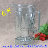 BPA FREE 2L Jar Container Pitcher Jug Commercial Smoothies Blender SPARE PARTS LFGB Food Safetyf Fit
