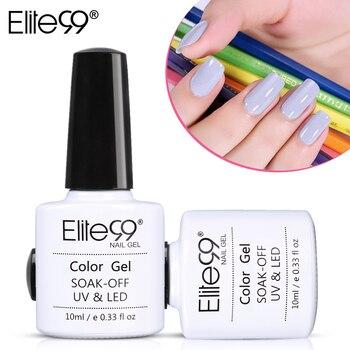 Elite99 10 ml Nude Farbe Serie Nagel Gel Professionelle Farbe Gel Polnischen Venalisa Led & UV Tränken weg Farbe Lack gel