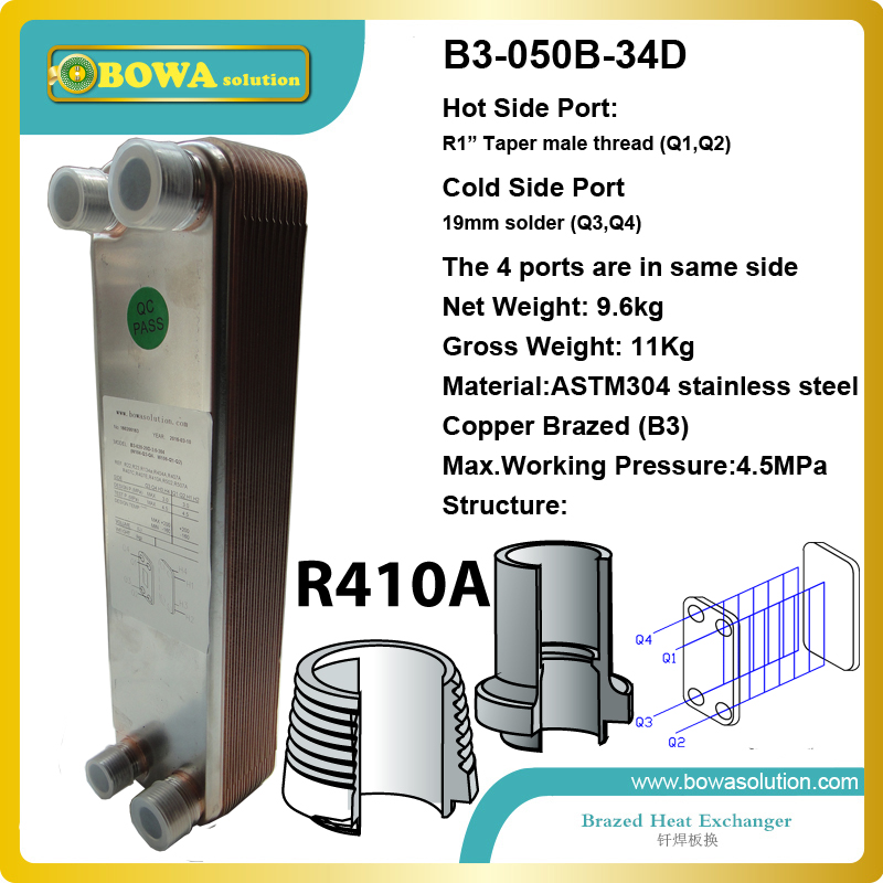B3-50-34 brazed plate heat exchanger(4.5MPa) is for R410a water/air source heat pump and numerous other applications 15kw r410a to water and 4 5mpa plate heat exchanger is working as condenser in compact size heat pump water heaters