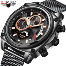 Relogio 2019 LIGE Mens Watches Top Brand Luxury Military Sports Watch Men Waterproof Clock Quartz WristWatch Relogio Masculino(China)