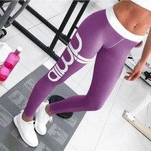 Print Sporting Running Leggings Woman New Arrival Spring Workout Slim Leggins Fitness Legging Women Gym Pants Trousers CU964668