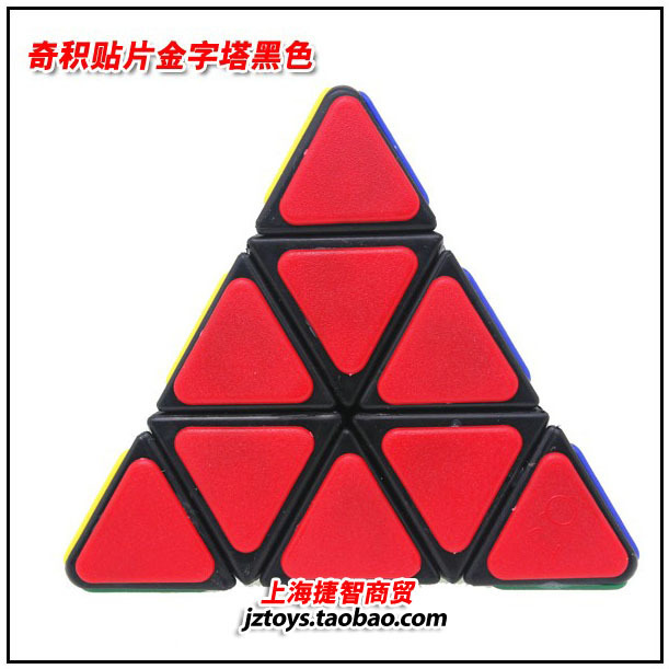 Rubik Cube Odd Triangular Pyramid Shaped Plot Authentic Game Cube