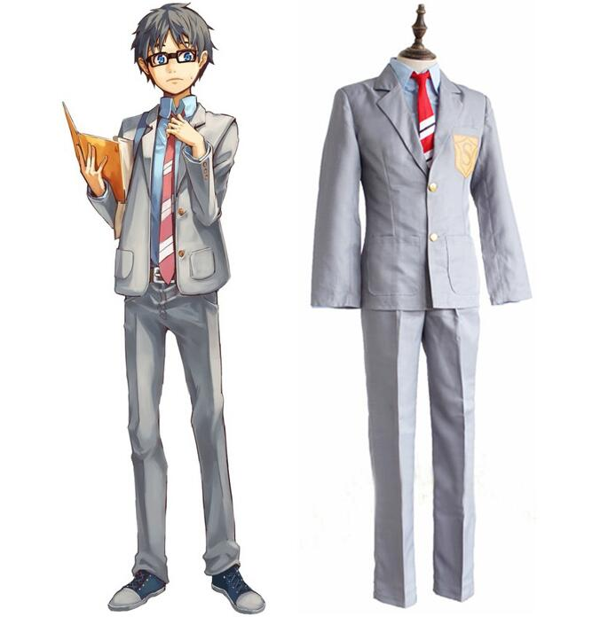 Your Lie in April Shigatsu wa Kimi no Uso Arima Kousei School Uniform Cosplay Costume Full