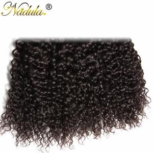 Image 4 - Nadula毛ブラジルカーリー人間ヘア1ピース毛織りバンドル8 26インチナチュラルカラー送料無料レミー髪