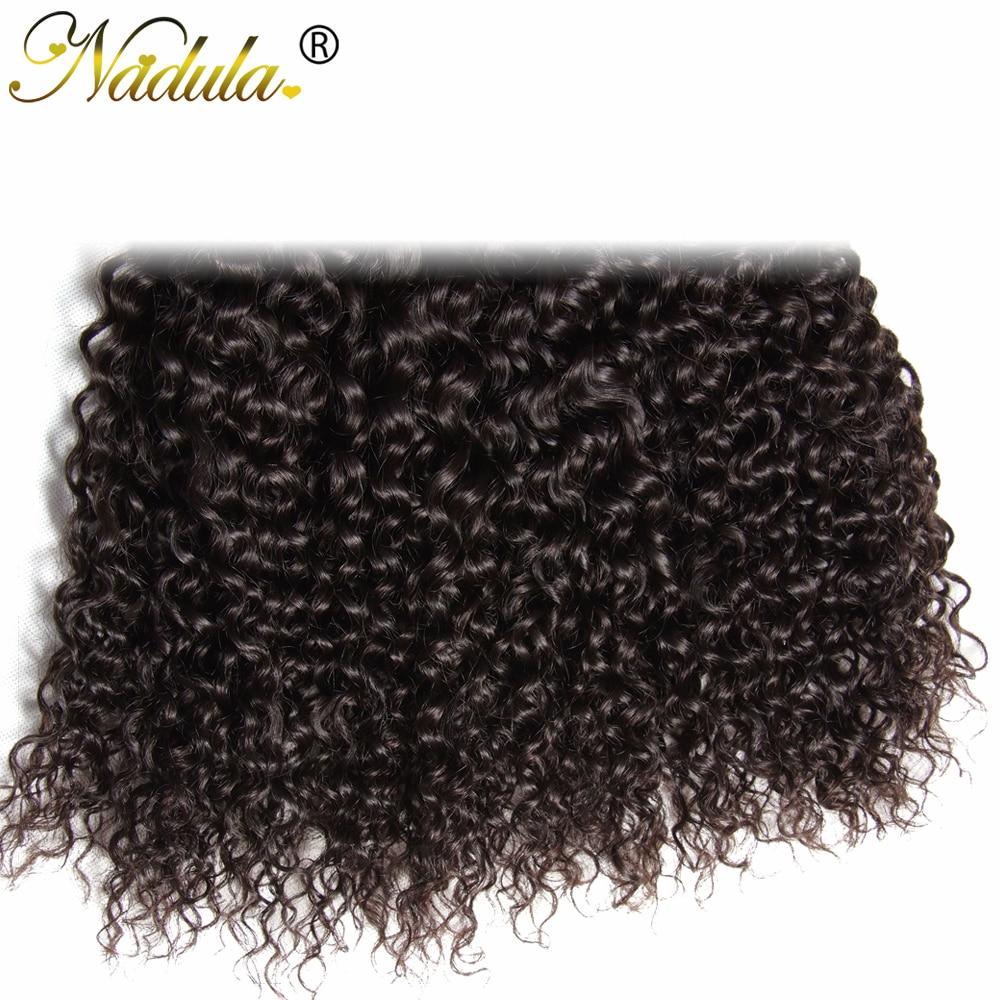 Nadula Hair Brazilian Curly Human Hair 1 Piece Hair Weave Bundles 8-26inch Natural Color Free Shipping Remy Hair