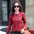 2017 New  Women Faux Leather Coats High Quality PU Spring Outerwear Leather Jackets Black/Red/Pink/beige Slim 8804