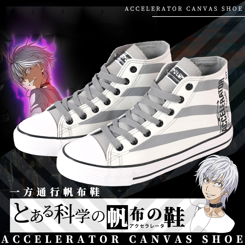 Anime To Aru Majutsu no Index Accelerator Cosplay Canvas Shoes Unisex Student Couples Casual High Top Sports shoes
