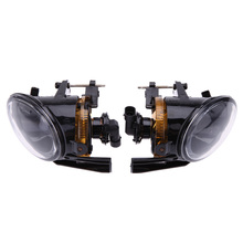 Pair LH &RH Front Bumper Fog Lights Driving Lamp for VW Passat B6 2006 2007 2008