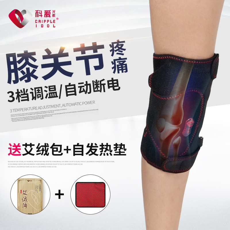 Gaibao warm love knee joint for men and women in the old cold legs wet hot compress physiotherapy heating Leggings adjustable knee joint meniscus knee rehabilitation equipment maintenance men and women with a fixed fractures knee ligament reco