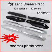 roof rack cover roof rail end for Land Cruiser PRADO GRJ120 RZJ120 LC120 LC150 TRJ120 et 120 150,good quality,2003-2016