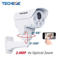 Techege 4x Optical Zoom Auto SONY HI3516C IMX222 HD 1080p Bullet 2MP IP Camera PTZ Outdoor