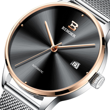 2017 New BINGER Mens Watches Brand Luxury automatic mechanical Men Watch Sapphire Wrist Watch Male relogio masculino B-5080M-9