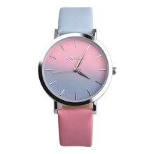 Лидер продаж! Новая мода кварцевые часы Для женщин подарок Радуга Дизайн кожаный ремешок аналоговые сплава кварцевые наручные часы Часы Relogio Feminino