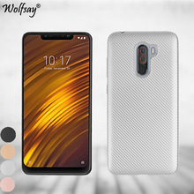 Ultra Thin Soft Case For Pocophone