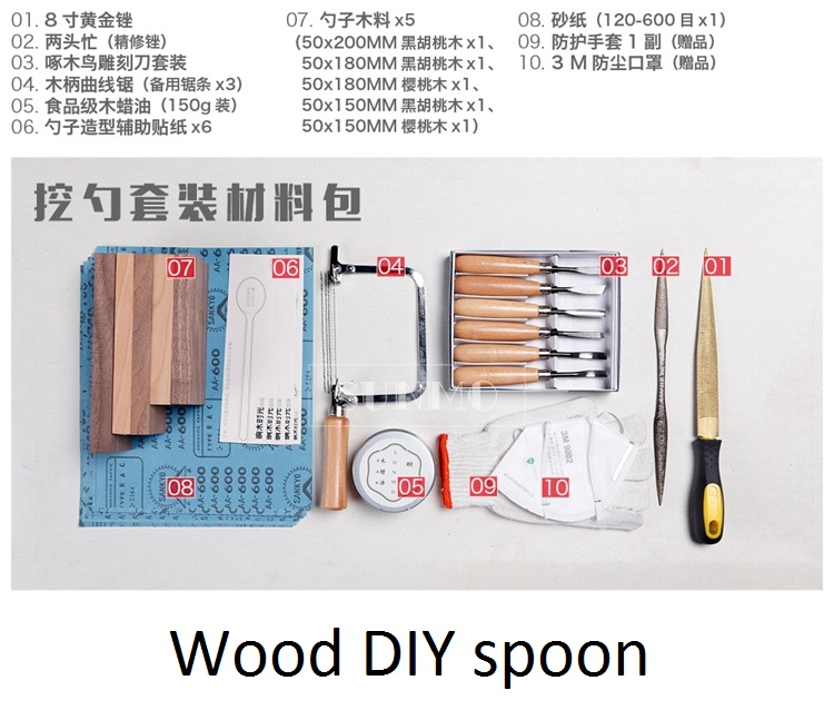 Digging spoon tools set wooden spoon DIY tool set woodworking tools digging drum DIY carving wood suits newacalox mini set tools alloy square flat half round filling needle microtech woodworking 4 in 1 wood carving files rasp wooden