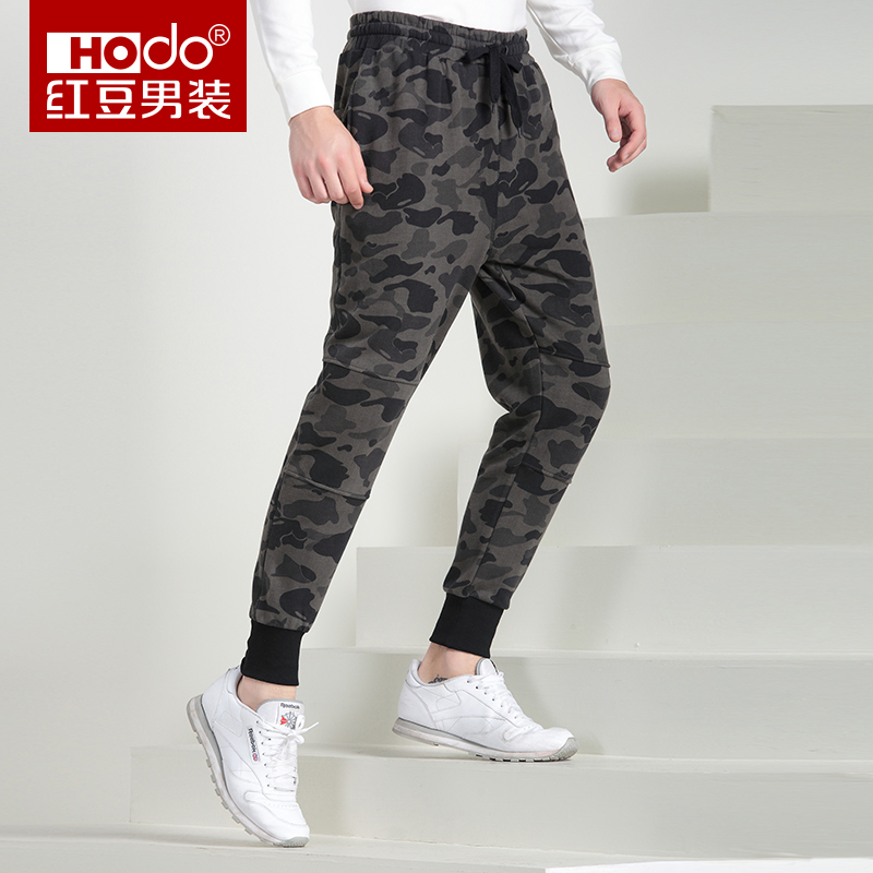 Hodo Casual Pants Men Black Pants Army Hip Hop Sweat Pants Sweatpants Army Pants DMGNK508V