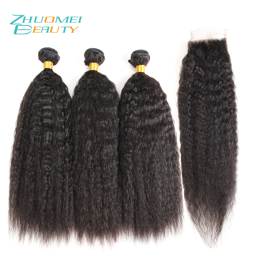 Zhuomei BEAUTY Kinky Straight Bundles Remy Indian Hair Bundles 3PCS With Closure 4*4 Middle/Free Part Lace Closure 8-28inch