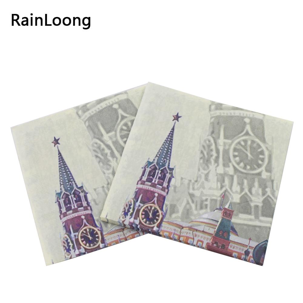 [RainLoong] Turm Papierservietten Rose Festliche & Party Tissue - Partyartikel und Dekoration - Foto 3