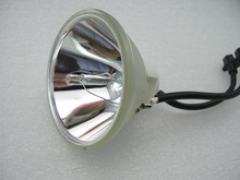 Replacement Projector Lamp Bulb ELPLP23 / V13H010L23 for EPSON EMP-8300 / EMP-8300NL / PowerLite 8300i / PowerLite 8300NL