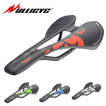 Ullicyc 2019 Newest colorful top-level mountain bike full carbon saddle/ road bicycle saddle/MTB or Road parts/ZD143/free ship