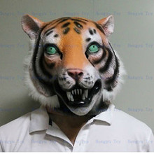 High Quality Animal Mask Halloween Party Latex Realistic Tiger Full Head