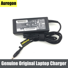 Genuine Original 18.5V 65W AC ADAPTER CHARGER POWER SUPPLY FOR HP COMPAQ ST-C-075-18500350CT(China)